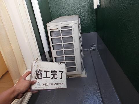 20180713Y様邸④防水 施工完了