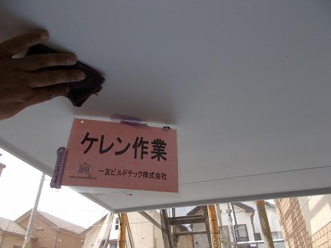 20180727D様邸②軒天ケレン作業