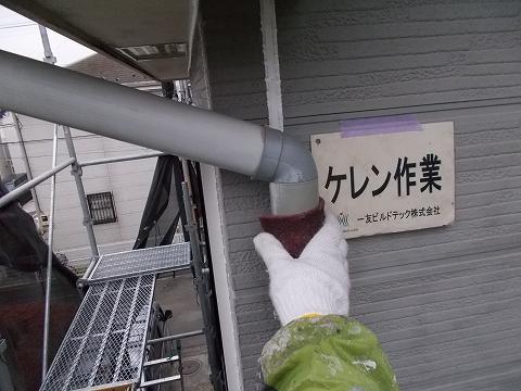 20180817H様邸⑦縦樋 ケレン