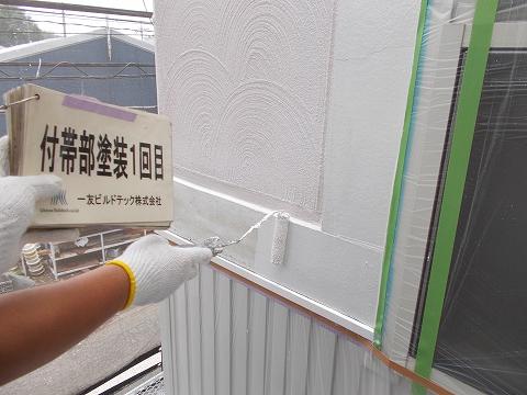 20180713Y様邸③化粧板 塗装1回目