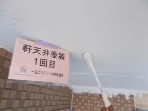 20180727D様邸③軒天塗装一回目