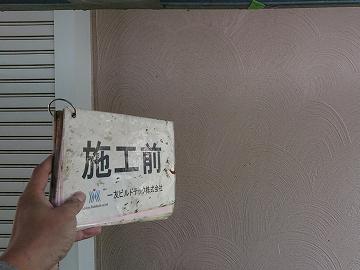 20180713Y様邸①施工前