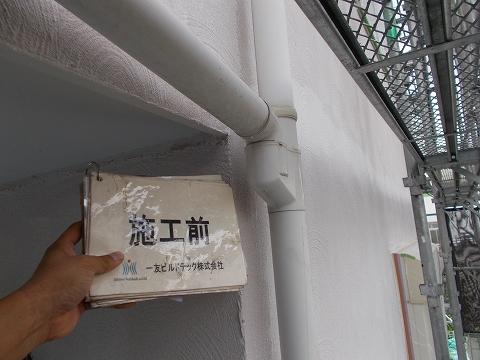 20180713Y様邸①雨樋 施工前