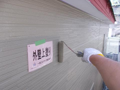 20180817H様邸⑤外壁 上塗り