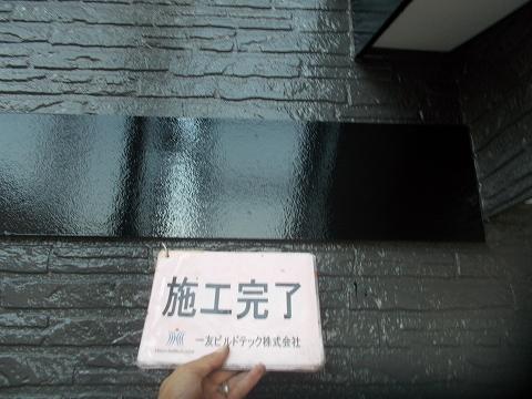 20180803T様邸⑥帯板 施工完了