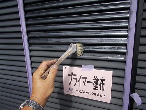 20180831O様邸③雨戸プライマー塗布