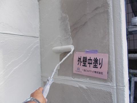 20180831O様邸⑥タイル部中塗り