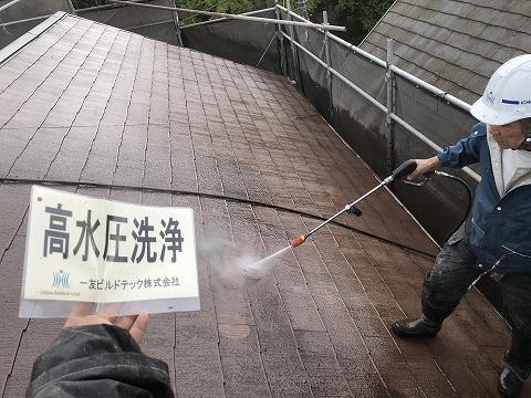 20180824S様邸③屋根 高圧洗浄