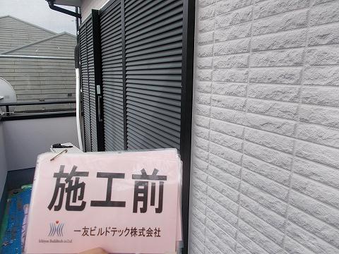 20180831O様邸①雨戸施工前