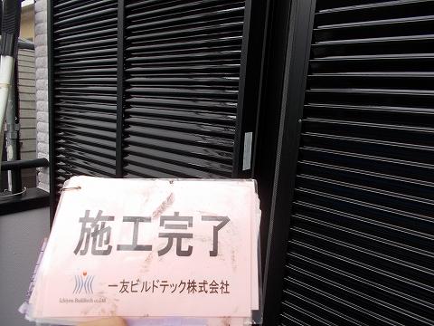 20180831O様邸⑥雨戸施工完了
