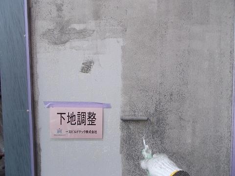 20180907U様邸⑥壁 下地調整