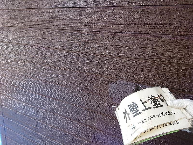 20181207A様邸④外壁上塗り (2)