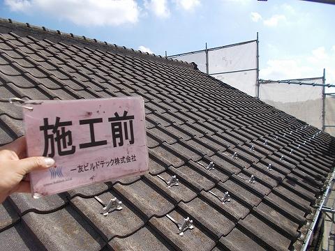 20180914Y様邸①屋根 施工前
