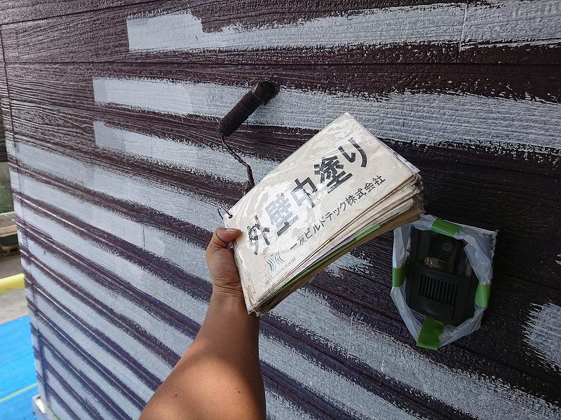 20181207A様邸③外壁中塗り (2)
