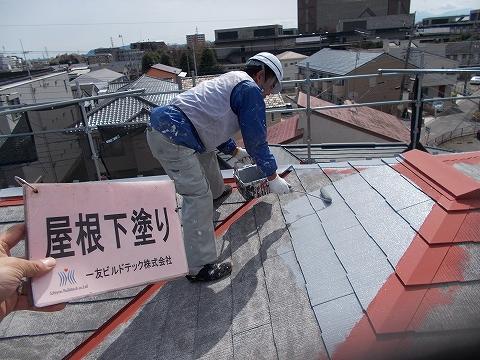 20180914K様邸⑤屋根 下塗り