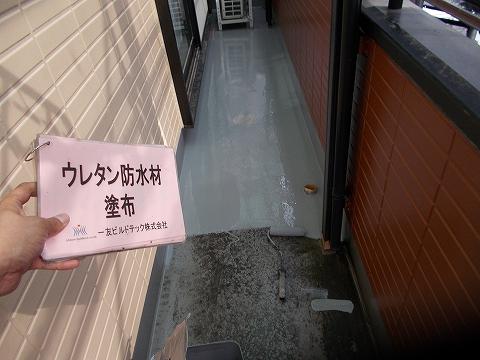 20180914K様邸④ウレタン防水材塗布