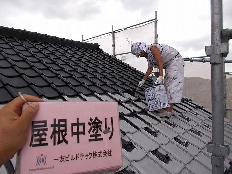 20180914Y様邸④屋根 中塗り
