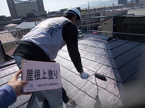 20180914K様邸⑧屋根 上塗り