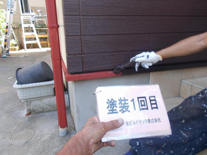 20181207A様邸④塗装1回目