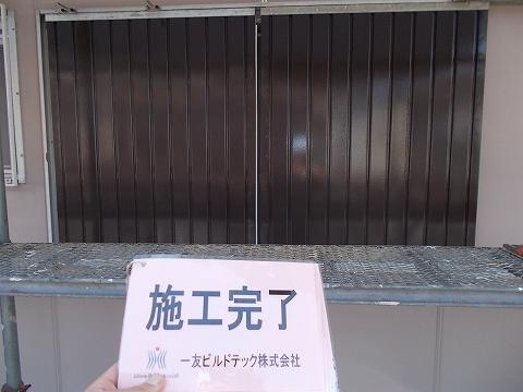 20180907U様邸⑥雨戸施工完了