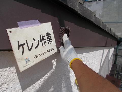 20180914Y様邸②破風板 ケレン作業