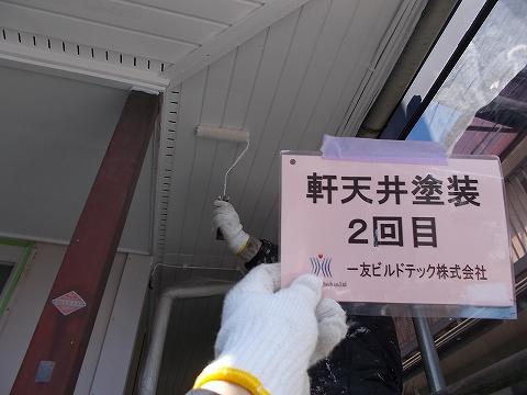 20180907U様邸⑤軒天塗装2回目