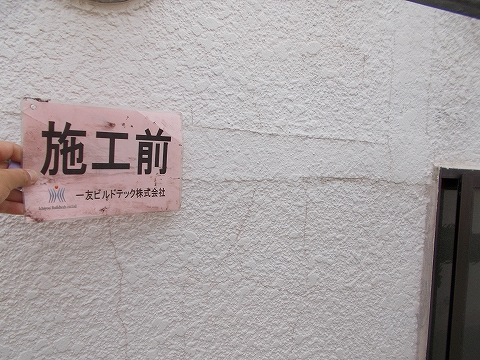 20180914Y様邸③外壁 下地調整施工前