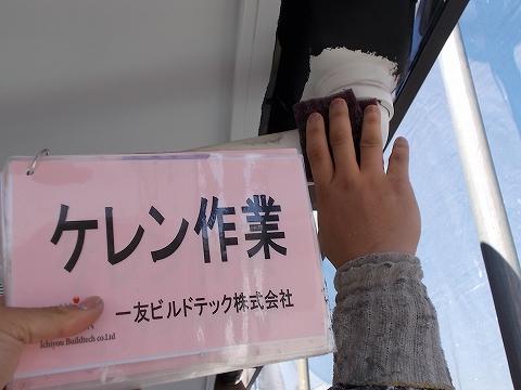 20180907U様邸②雨樋 ケレン作業