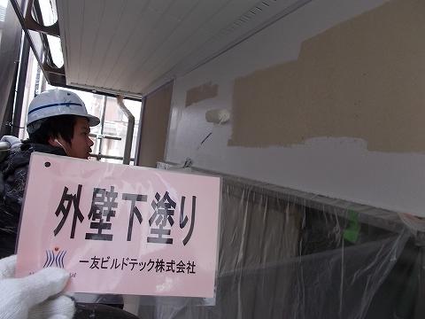 20180907U様邸⑨外壁下塗り