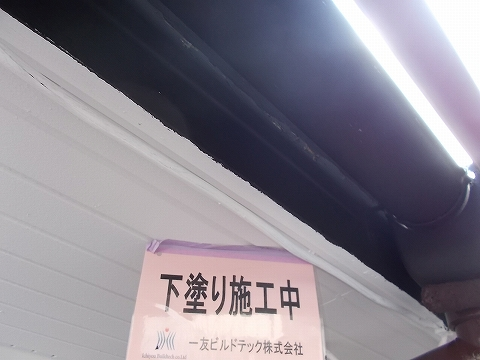 20180907U様邸③雨樋下塗り施工中