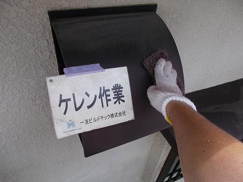 20180914Y様邸②換気フード ケレン作業