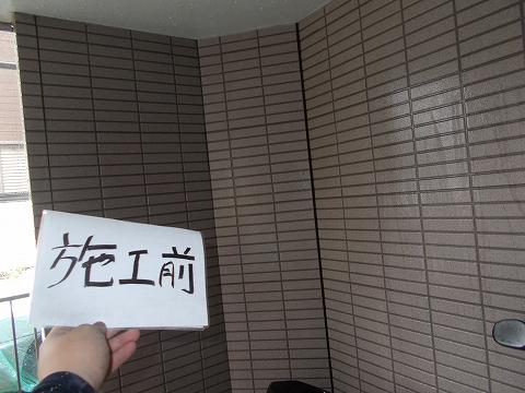 20180914K様邸①外壁 施工前