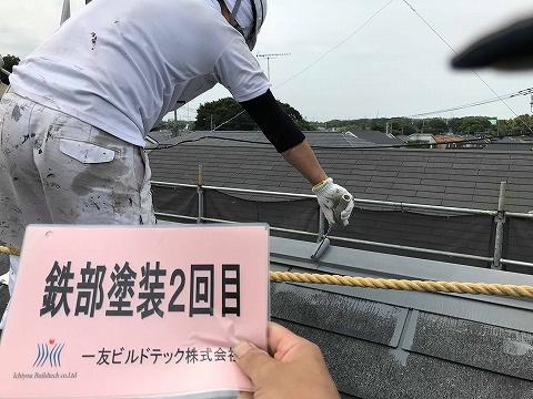 20181012K様邸⑪屋根板金塗装2回目