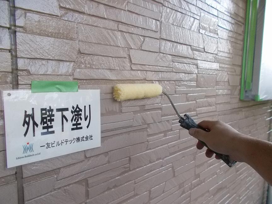 20181019K様邸③外壁下塗り