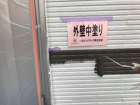 20181012K様邸⑤外壁下部中塗り