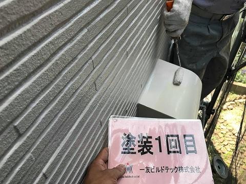 20181012K様邸③換気フード塗装1回目