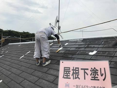 20181012K様邸⑦屋根下塗り