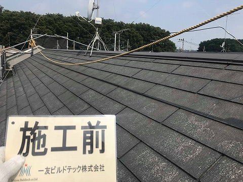 20181012K様邸①屋根施工前