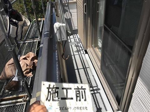 20181012K様邸①ベランダ防水施工前