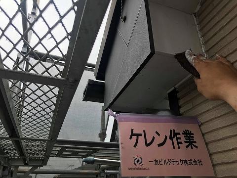 20181012K様邸②軒天ケレン