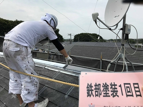 20181012K様邸⑩屋根板金塗装1回目