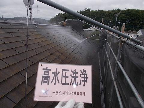 20181012K様邸②屋根高水圧洗浄