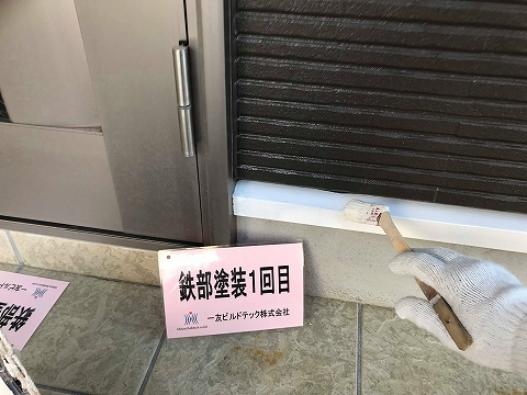 20181012K様邸④水切り塗装1回目