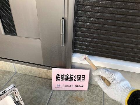 20181012K様邸⑤水切り塗装2回目
