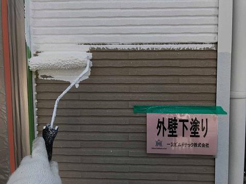 20181012K様邸③外壁下塗り
