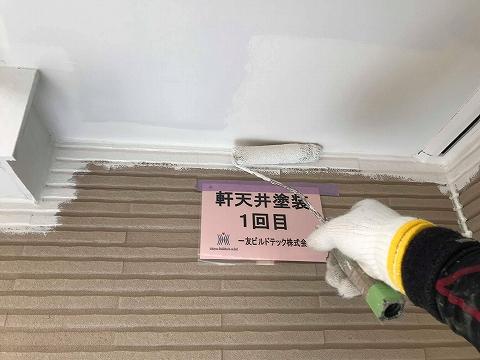 20181012K様邸④軒天塗装1回目