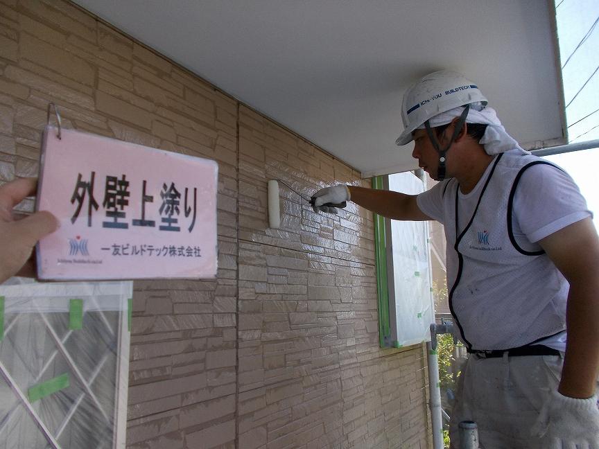 20181019K様邸④外壁上塗り