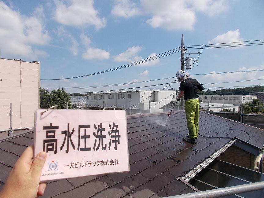 20181019K様邸②屋根 高水圧洗浄