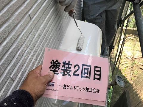 20181012K様邸④換気フード塗装2回目