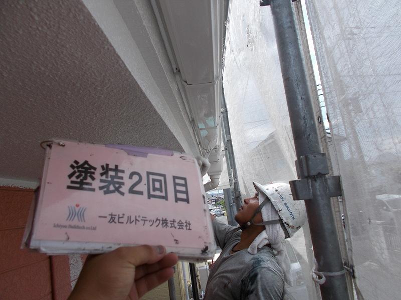 20181116O様邸④雨樋塗装二回目